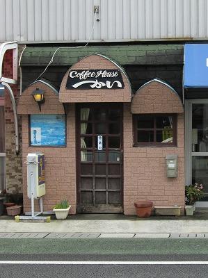 かい珈琲店