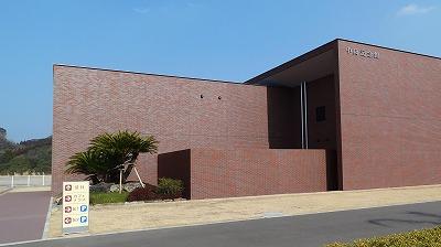 中島記念館