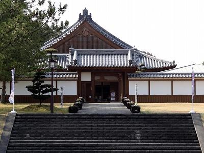 佐土原歴史資料館